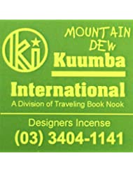 KUUMBA / クンバ『incense』(MOUNTAIN DEW) (Regular size)