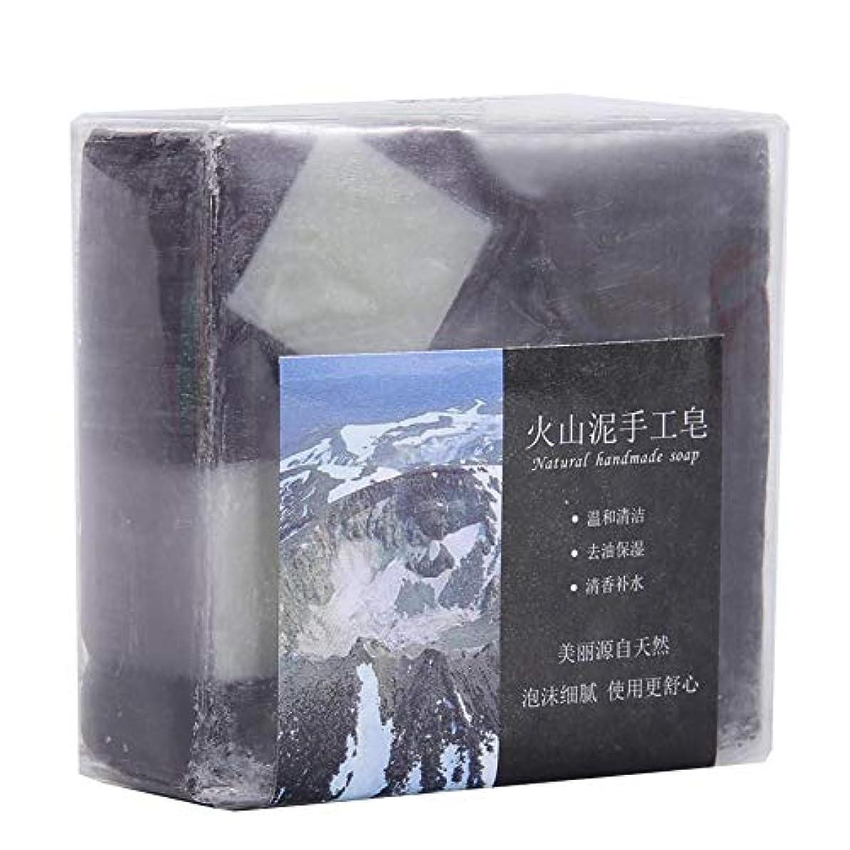 ディープクリーニング 火山泥 ハンドメイドグリース 保湿石鹸用 100 G 手作り石鹸