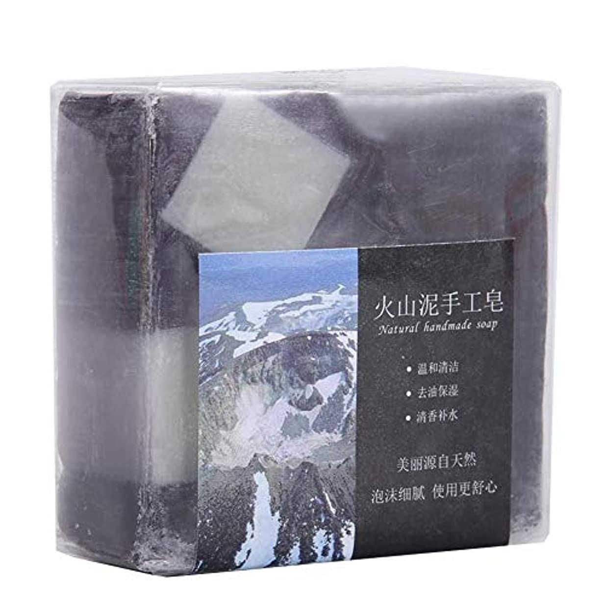 スタック読みやすい型ディープクリーニング 火山泥 ハンドメイドグリース 保湿石鹸用 100 G 手作り石鹸