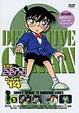 名探偵コナンDVD PART14 vol.5