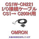 オムロン(OMRON) CS1W-CN221 CS1シリーズ CS1→ C200H用I/O接続ケーブル(2m) NN