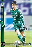 パニーニJリーグエディション第1弾/PFL-J01-098/松本山雅FC/RG/石原 崇兆