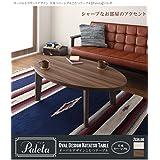 オーバル&ラウンドデザイン天板リバーシブルこたつテーブル【Paleta】パレタ/楕円形(105×75