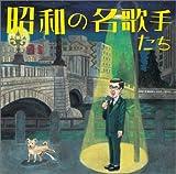 〈COLEZO!〉昭和の名歌手たち