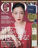 GLOW(グロー) 2016年 02 月号 [雑誌]