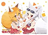 キャラクタースリーブ 世話やきキツネの仙狐さん 仙狐&シロ (EN-876)