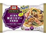 日本製粉 冷凍 12個 冷凍パスタ オーマイプレミアム 彩々野菜 舞茸となすの和風醤油