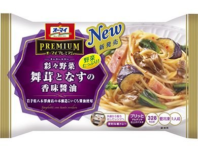 日本製粉 冷凍 12個 冷凍パスタ オーマイプレミアム 彩々野...