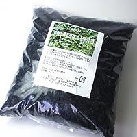 【花を育てる】竹炭 土壌改良材 有用微生物(光合成細菌)混合1kg