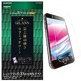 エレコム iPhone 8 ガラスフィルム 【鉛筆硬度9Hより高硬度で、最上級の硬さ】 iPhone7/6S/6 対応 PM-A17MFLGGC