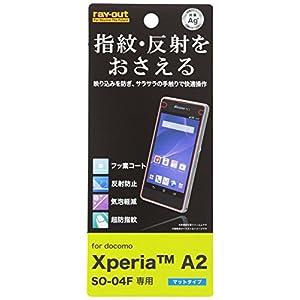 レイ・アウト Xperia A2 SO-04F...の関連商品7