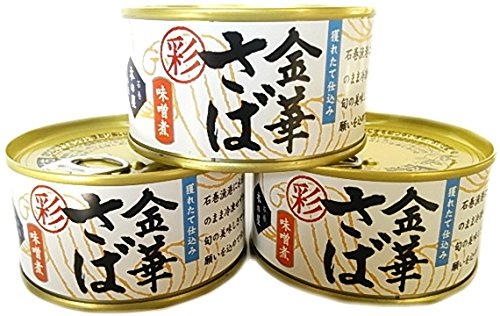 木の屋石巻水産 金華さば味噌煮缶詰 T2(170g) 3缶