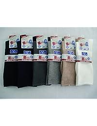 (イヤシ) 癒足 紳士綿混色おまかせ4足セット 超らくらく口ゴムゆったりソックス 日本製