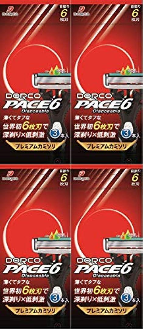 長方形治療オーロック【まとめ買い】DORCO ドルコ PACE6 男性用使い捨てカミソリ6枚刃 3本入×4個