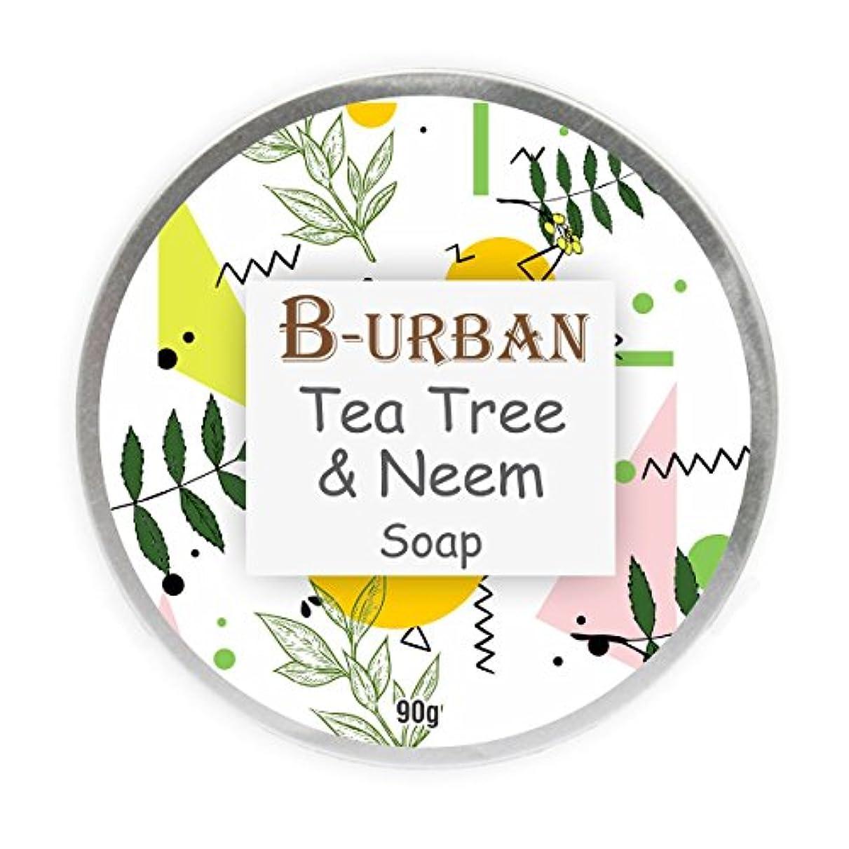 安全性きらめく優れたB-Urban Tea Tree And Neem Soap Made With Natural And Organic Ingredients. Paraben And Sulphate Free. Anti Bacterial And Anti Fungal Soap. Treats Acne. Comes In A Unique Aluminium Box Pack