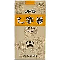【第2類医薬品】JPS乙字湯エキス錠N 260錠