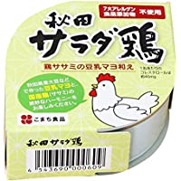 こまち食品工業 秋田サラダ鶏 (80g×8缶)