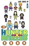 HUNTER×HUNTER ハンター×ハンター コミック 1-36巻セット