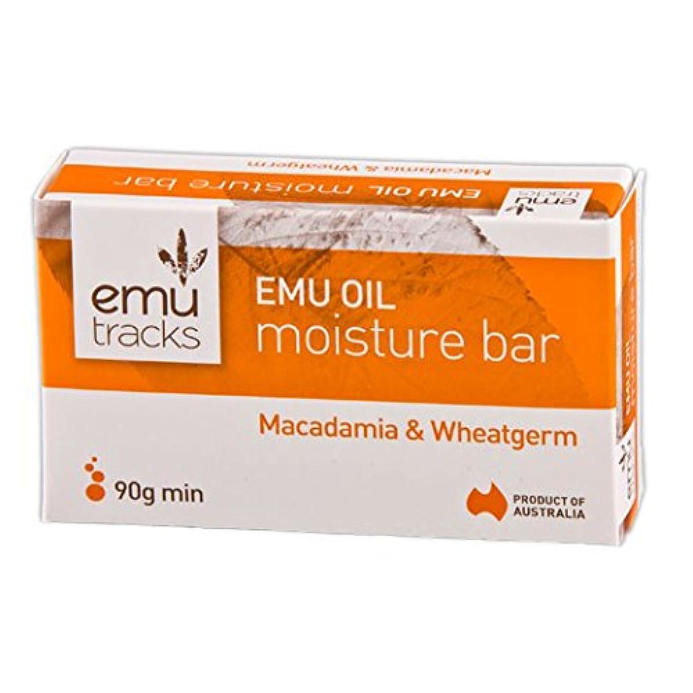 風刺スケートステッチ[Emu Tracks] エミュー?ソープ(Macadamia / Wheatgerm)90g x3個セット 【海外直送】