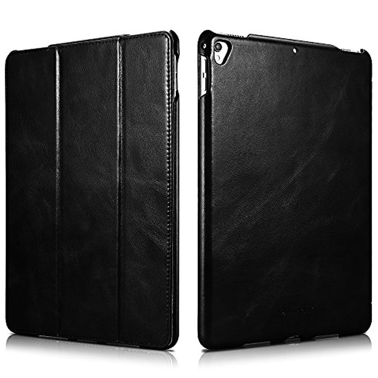 テロ道に迷いました経験iPad Pro 12.9 ケース 2017 本革レザー ICARER 三つ折スタンド マグネット機能付き オートスリープ 極薄 傷つけ防止 Genuine Lether Apple iPad Pro 12.9 2017最新版専用 スマートカバー ブラック