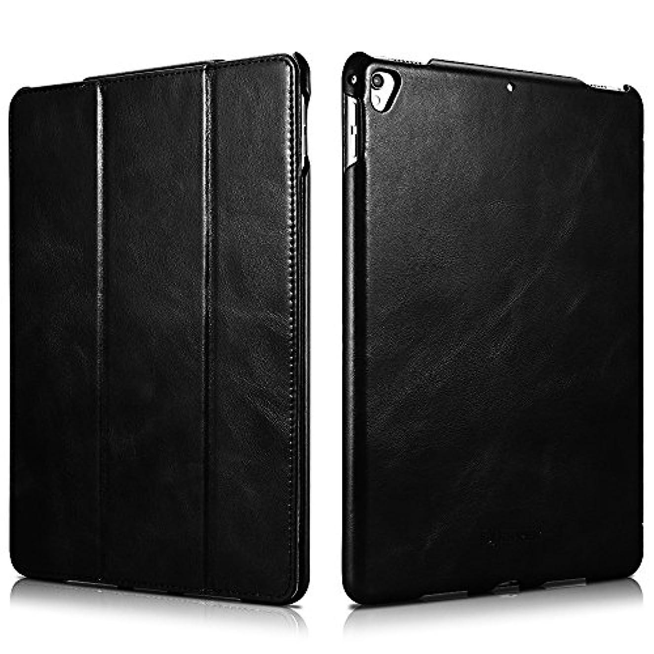 生じる配管工不平を言うiPad Pro 12.9 ケース 2017 本革レザー ICARER 三つ折スタンド マグネット機能付き オートスリープ 極薄 傷つけ防止 Genuine Lether Apple iPad Pro 12.9 2017最新版専用 スマートカバー ブラック
