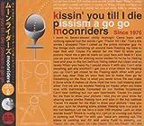 kissin'you till I die/pissism a go go