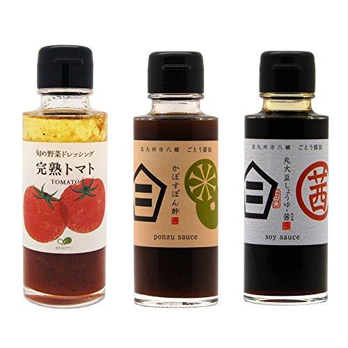ごとう醤油 完熟トマトドレッシング、かぼすぽん酢、丸大豆しょうゆ茜 調味料3本セット A-07