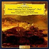 ミケランジェリ/ジュリーニのベートーヴェン「ピアノ協奏曲第5番『皇帝』」
