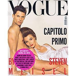 Vogue [IT] July 2017 (単号)
