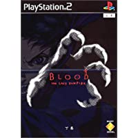 BLOOD The Last Vampire (下巻)