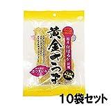 黄金さつま 国産 無添加 こだわり 干し芋 紅はるか使用 北海道生産 (100g×10袋セット) 【お得】
