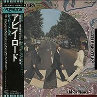 Abbey Road + Obi - Mint