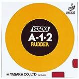 ヤサカ(YASAKA) A-1・2  クロ 90 S B15