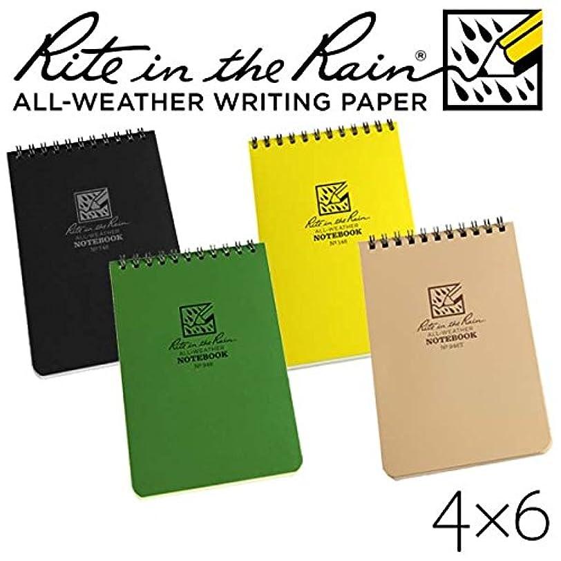 ベーカリー学習者別に(ライトインザレイン)Rite in the Rain 4X6 ノートブック 19910004001005