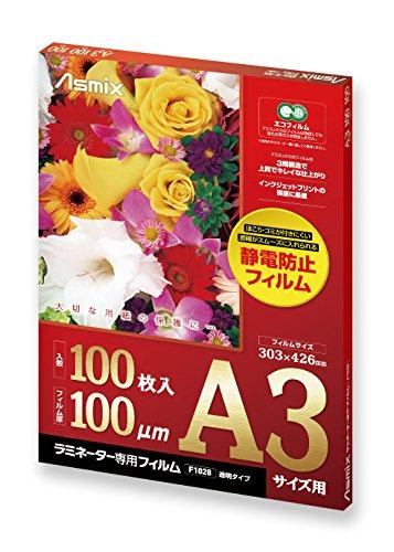 アスカ Asmix ラミネートフィルム A3サイズ F1028 静電防止 100枚入り 100㎛