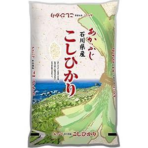 【精米】 石川県産 白米 こしひかり 10kg 平成29年産