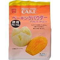 HomemadeCAKE 徳用ベーキングパウダー アルミフリー 100g(10g×10袋)