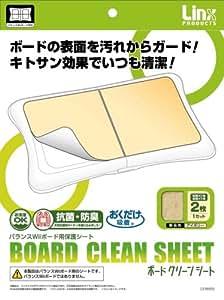 バランスWiiボード用抗菌シート『ボードクリーンシート』