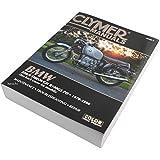 クライマー Clymer マニュアル 整備書 70年-96年 BMW Rシリーズ 700502 M502-3