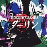 ダーリン / BUZZ THE BEARS