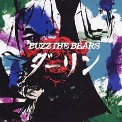 BUZZ THE BEARS「ダーリン」のジャケット画像