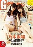 Gザテレビジョンで乃木坂46の46ページ大特集、ペアグラビア4組とプリンシパル特集
