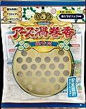 アース製薬 アース渦巻香 線香皿(吊り下げ式の蚊取り線香)×60点セット (4901080171917)