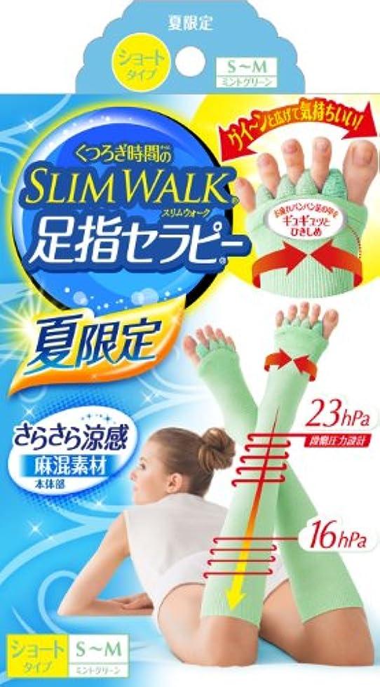 成功するピークアメリカスリムウォーク 足指セラピー (夏用)さらさら涼感 S-Mサイズ ミントグリーン