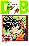 ドラゴンボール (巻35) (ジャンプ・コミックス)