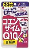 DHC コエンザイムQ10 包接体 20日分 40粒