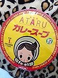 10 SMAP中居正広ATARUカレースープ コレクション用セブン