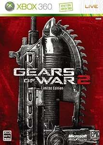 ギアーズ オブ ウォー 2 リミテッド エディション(初回限定版:「アートブック」&「ボーナスディスク」&「ダウンロードコード:金色のランサー アサルトライフル」他、同梱)【CEROレーティング「Z」】 - Xbox360