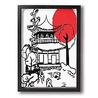 庭園 太陽 日本 フレーム装飾画 絵画 キャンバスアート アートパネル 壁掛け 絵 モダンアート 壁飾り ポスター 壁画 背景 枠付き A4 木製 ファッション