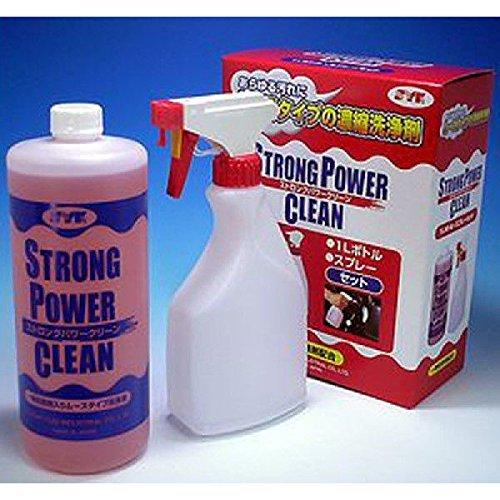 業務用超強力油用洗剤 ストロングパワークリーン 1L S-2208 (スプレー付) 鈴木油脂